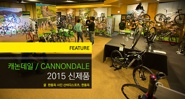 Feature_203_cannondale_tl.jpg