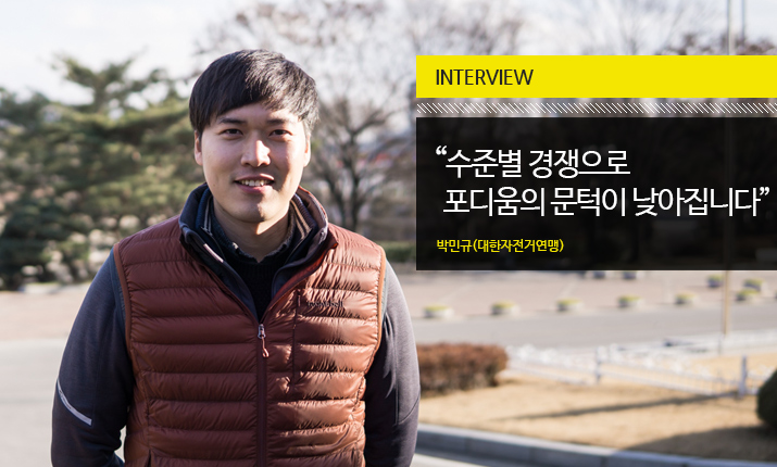 Park_Interview_img.jpg