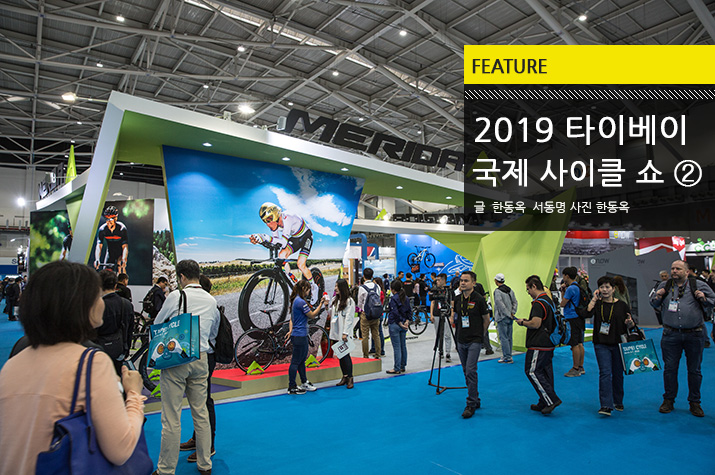 Feature_TaipeiCycle_2019_2_tl.jpg