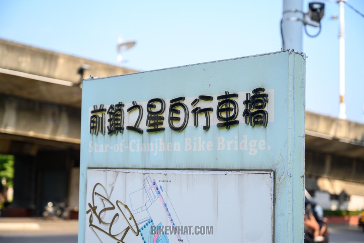 tour_taiwan_39.jpg