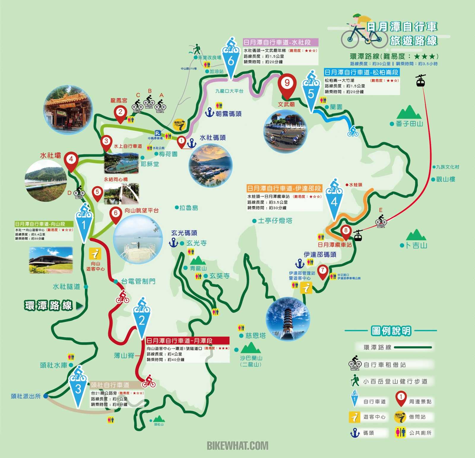 tour_taiwan_7.jpg