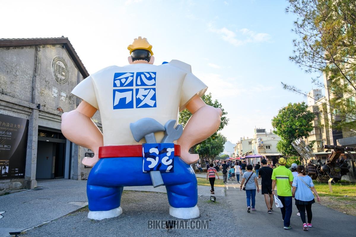 tour_taiwan_22.jpg