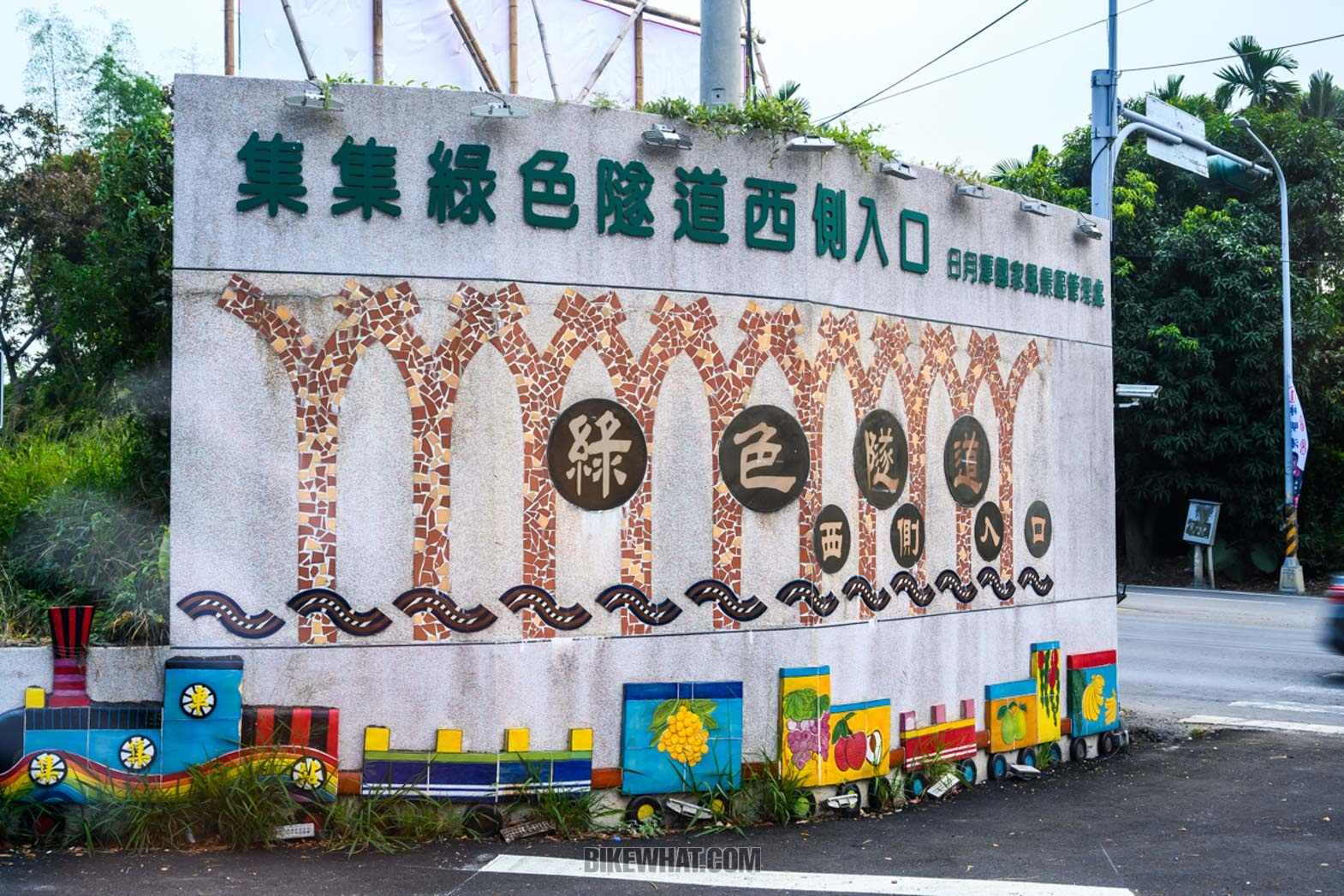 tour_taiwan_50.jpg