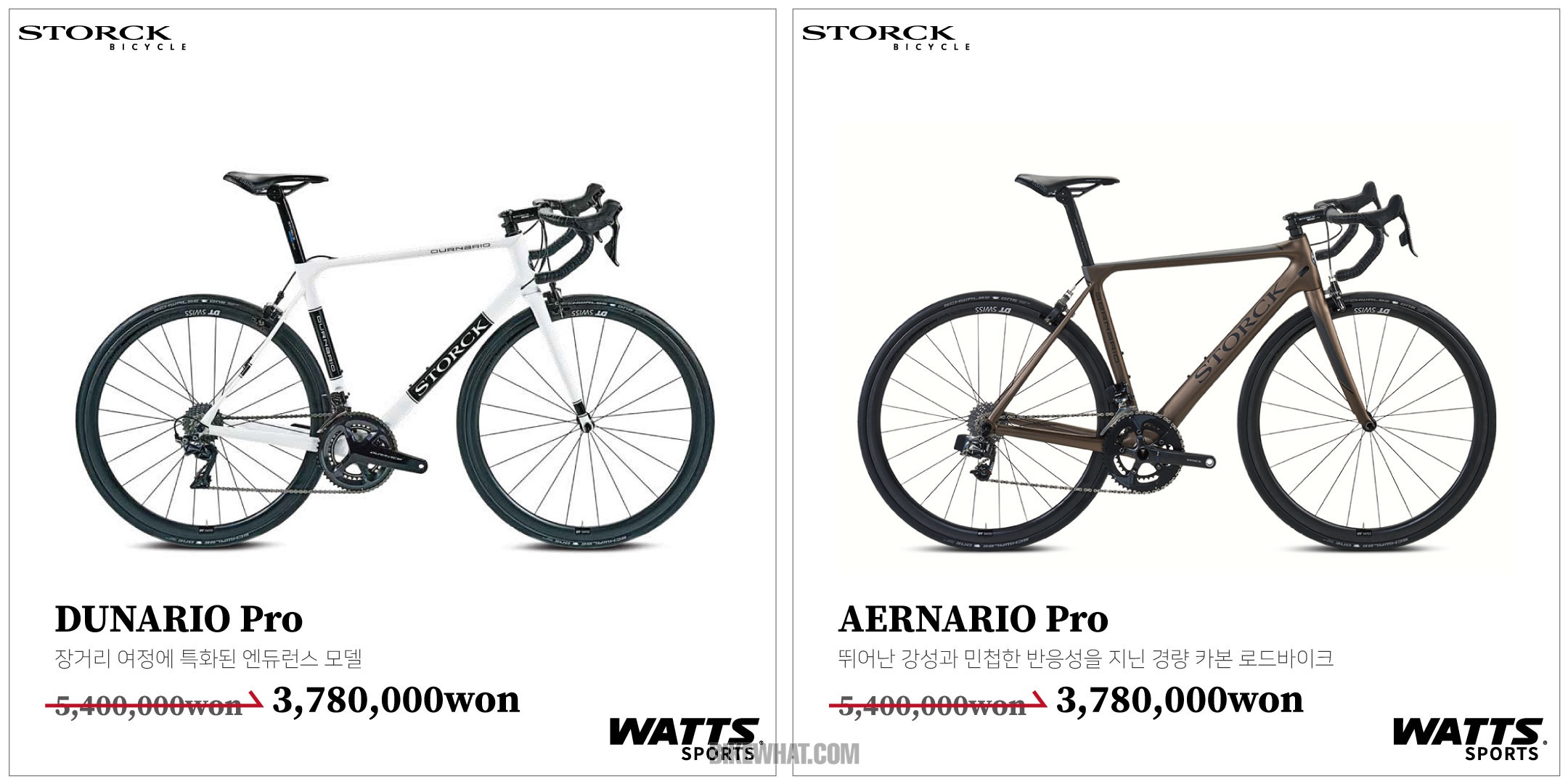 News_storck_sale_2.jpg