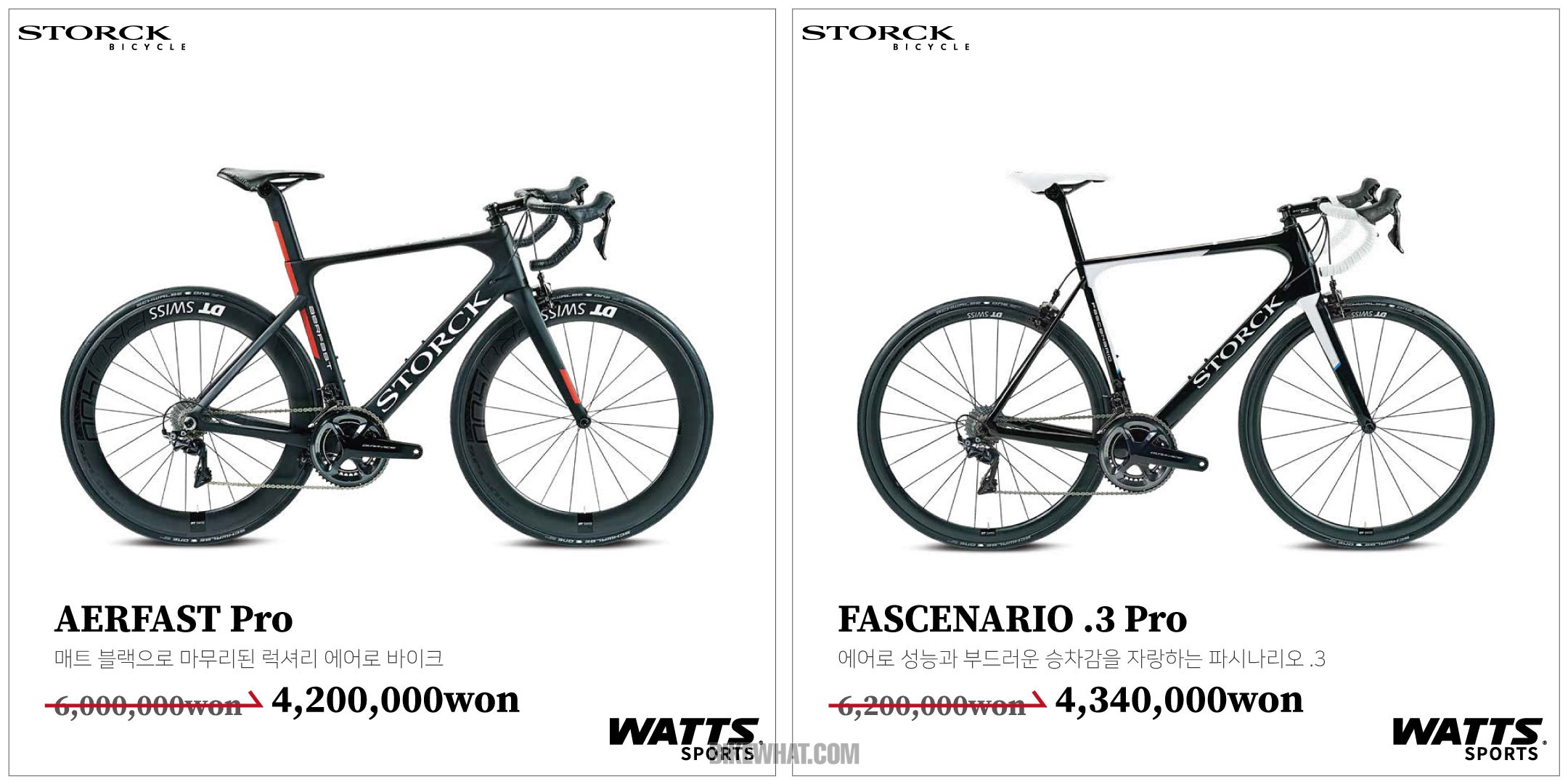 News_storck_sale_1.jpg