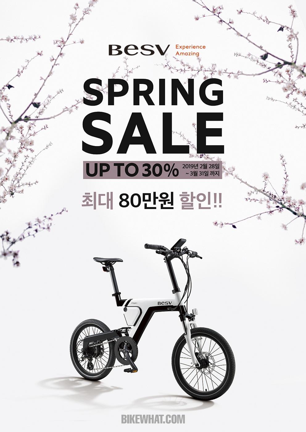 news_2019_spring sale_besv.jpg