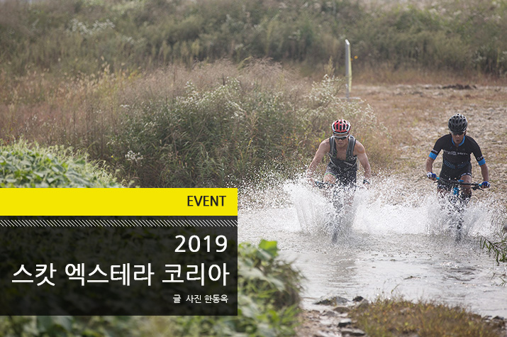 event_2019_SCOTT_XTERRA_tl.jpg