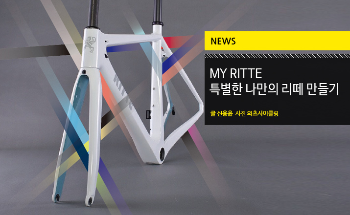 RITTE-THE-ACE_tit.jpg