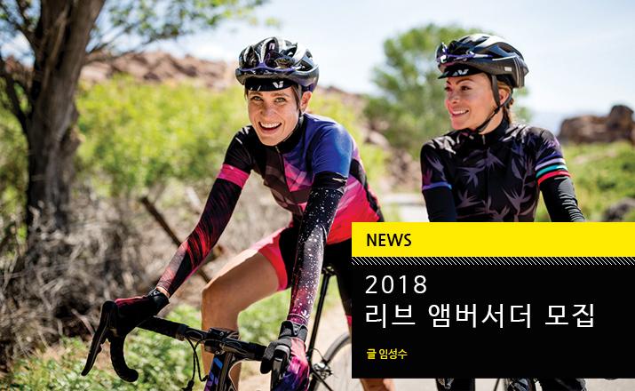 news_liv_til.jpg
