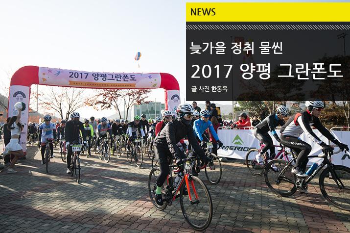 news_ypgran_tl.jpg