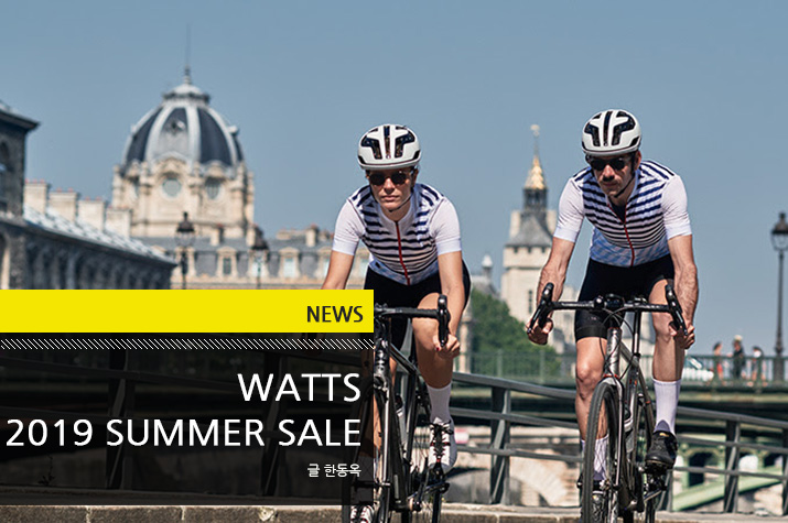 news_WATTS_SUMMER SALE_tl.jpg