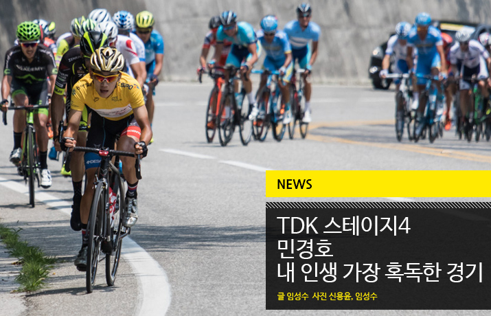 TDK2017_4S_tit.jpg