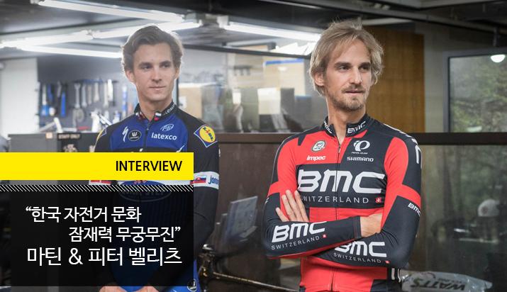 velits_riding_interview.jpg
