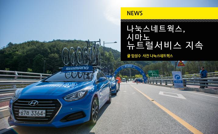 news_shimanons_til.jpg