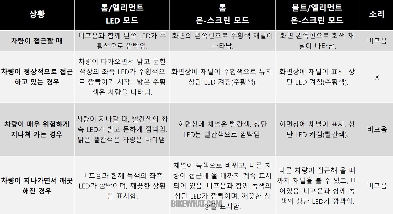 News_wahoo_2.jpg