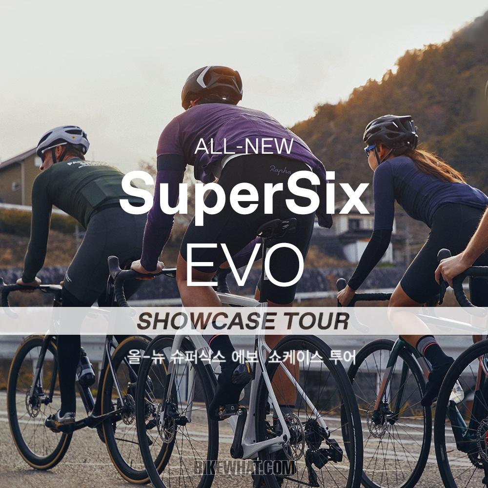 News_Cannondale_SuperSix_Evo_Showcase_1.jpg
