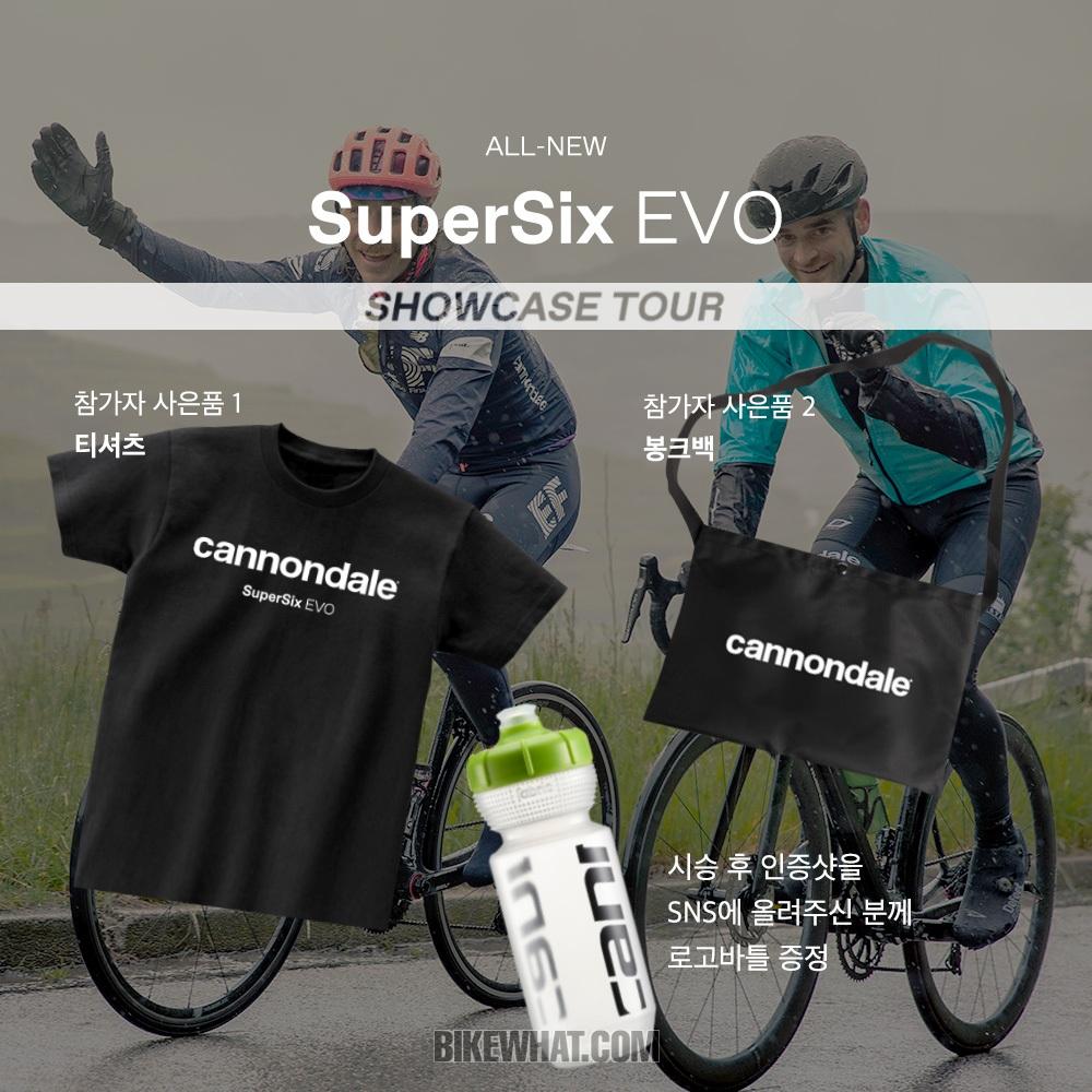 News_Cannondale_SuperSix_Evo_Showcase_gift.jpg