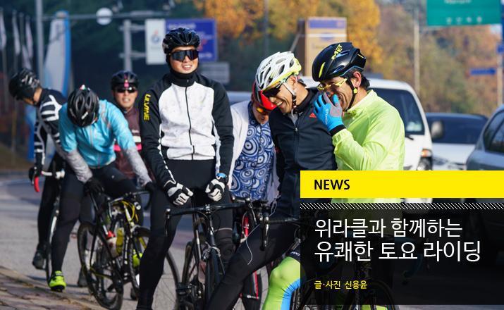 WRC_00_news.jpg