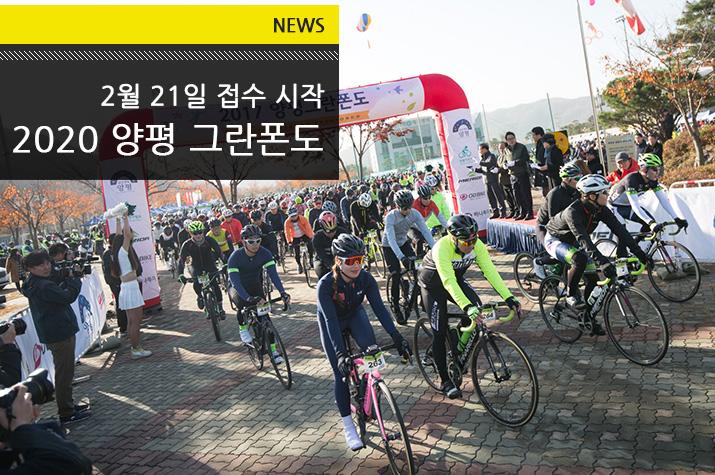 news_2020_yp_gran_tl.jpg