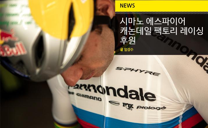 news_can_shi_til.jpg