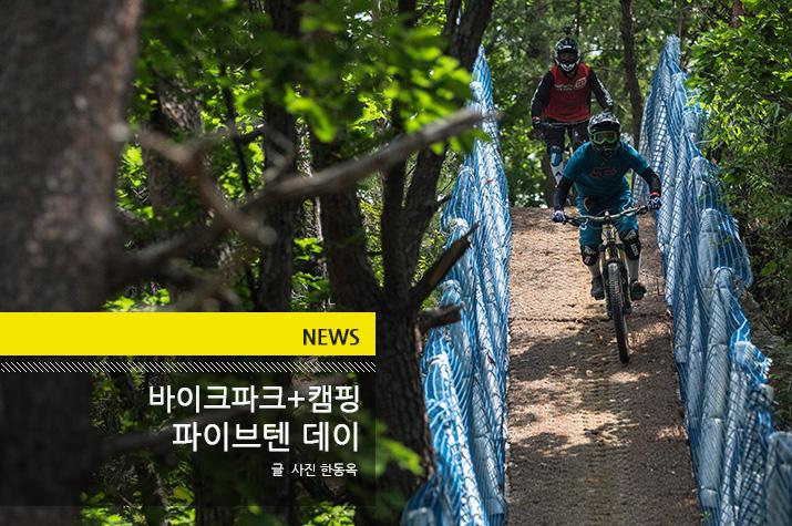 news_FiveTen_day_tl.jpg
