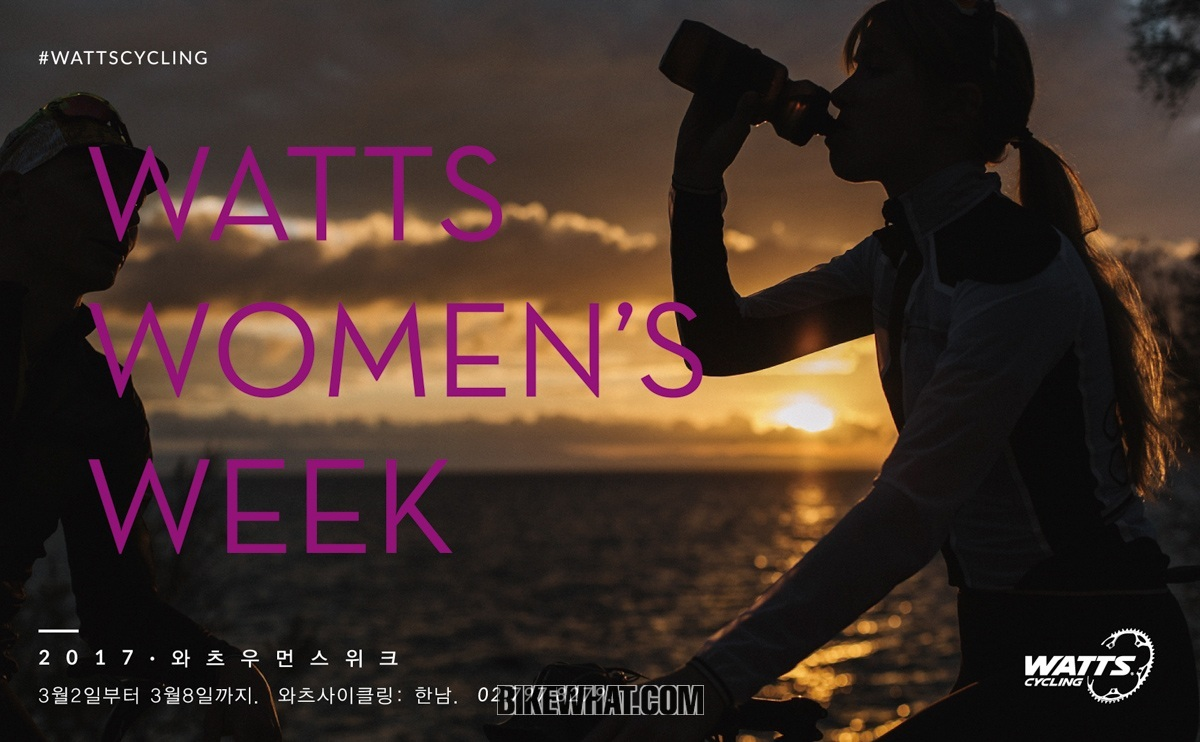 watts-womens_week_1.jpg