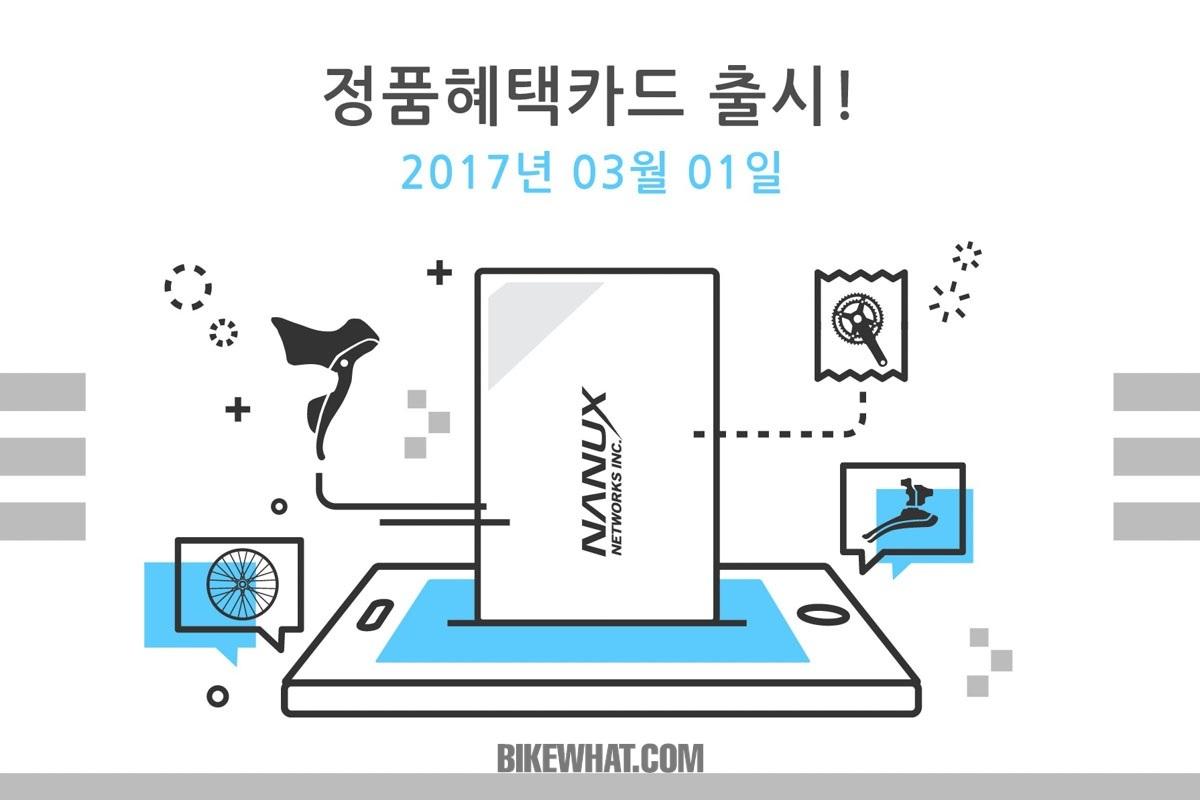 nanux_card_1.jpg