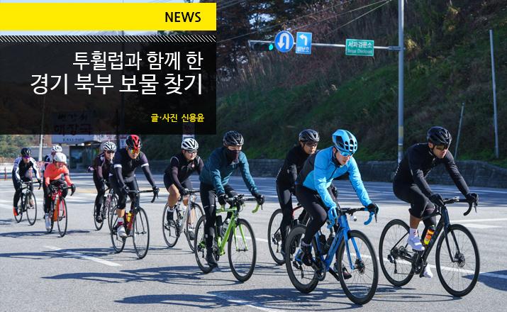 TWL_00_tit_NEWS.jpg