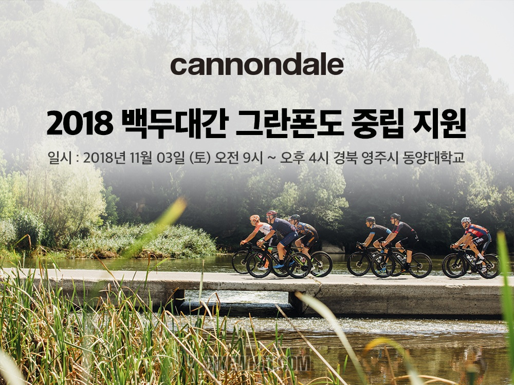 news_cannondale_nutral_1.jpg