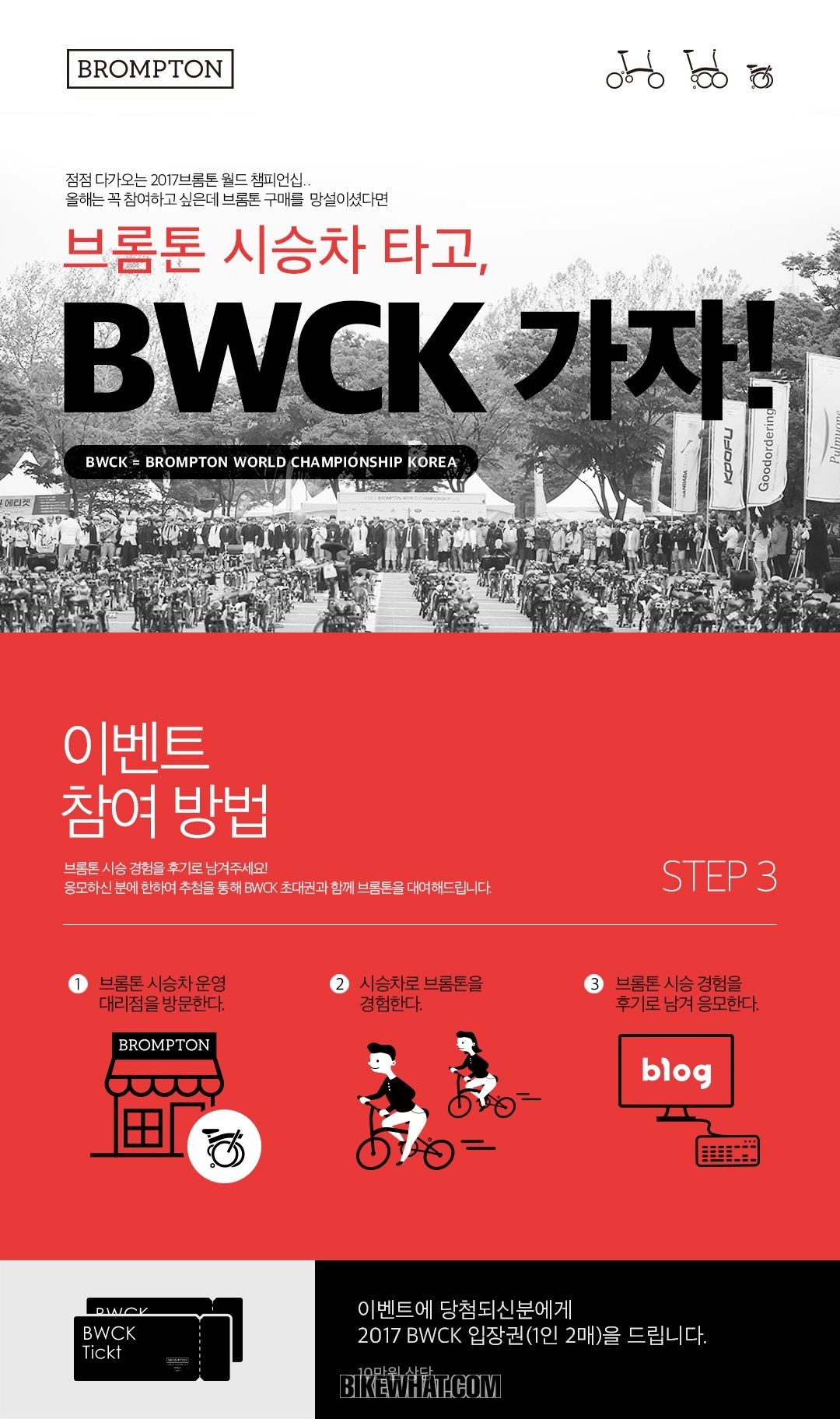 news_BWCK_event_1.jpg