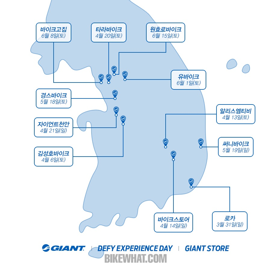 news_Giant_Defy_testride_map.jpg