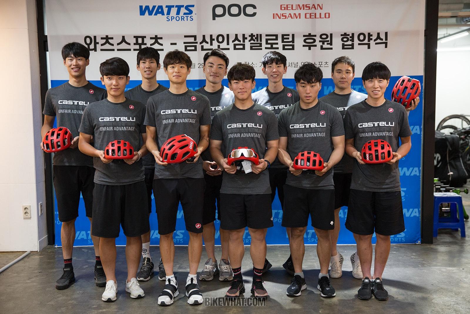 News_Watts_Geumsan_support_3.jpg