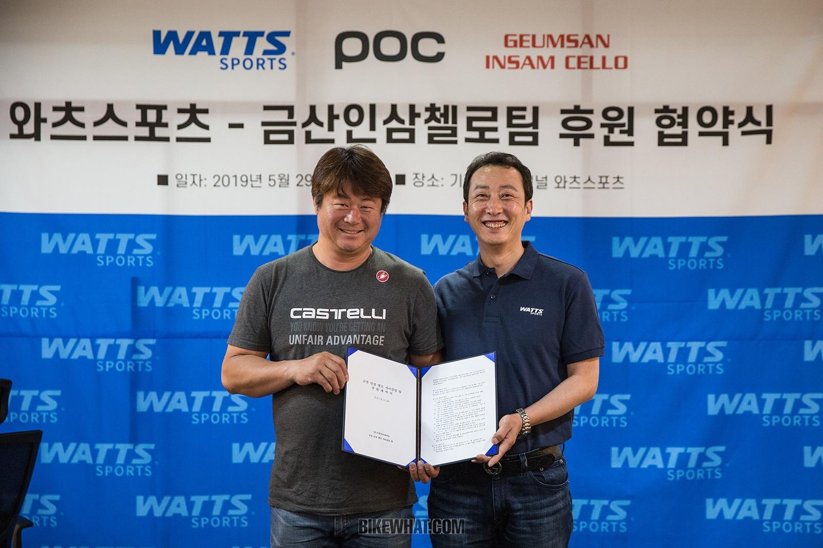 News_Watts_Geumsan_support_2.jpg