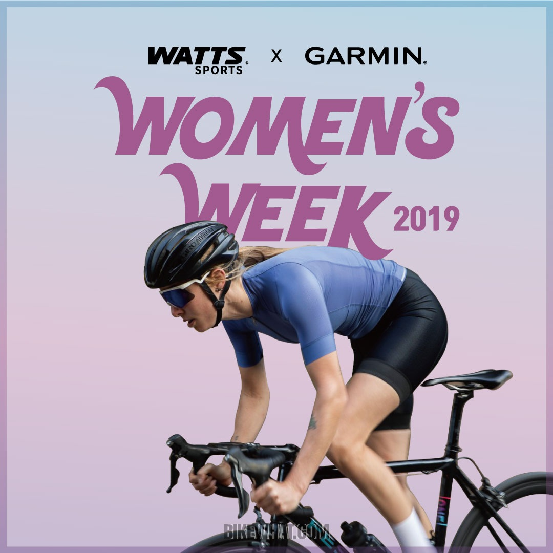 news_WATTS_WOMEN'S-WEEK.jpg