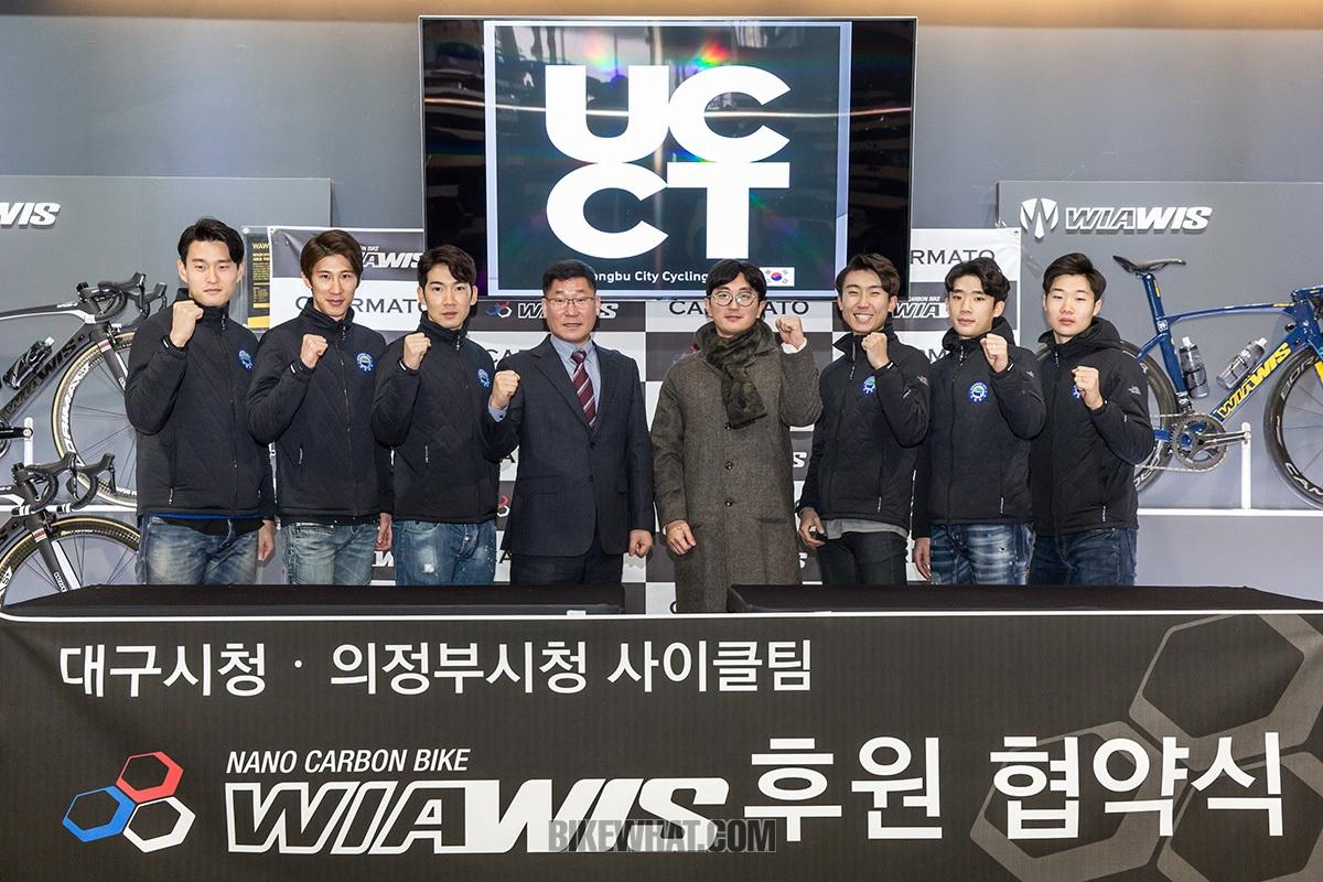 WIAWIS_team_04-2.jpg