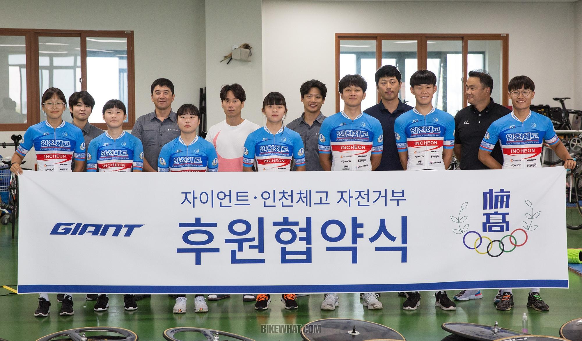 news_Giant_Incheon_3.jpg