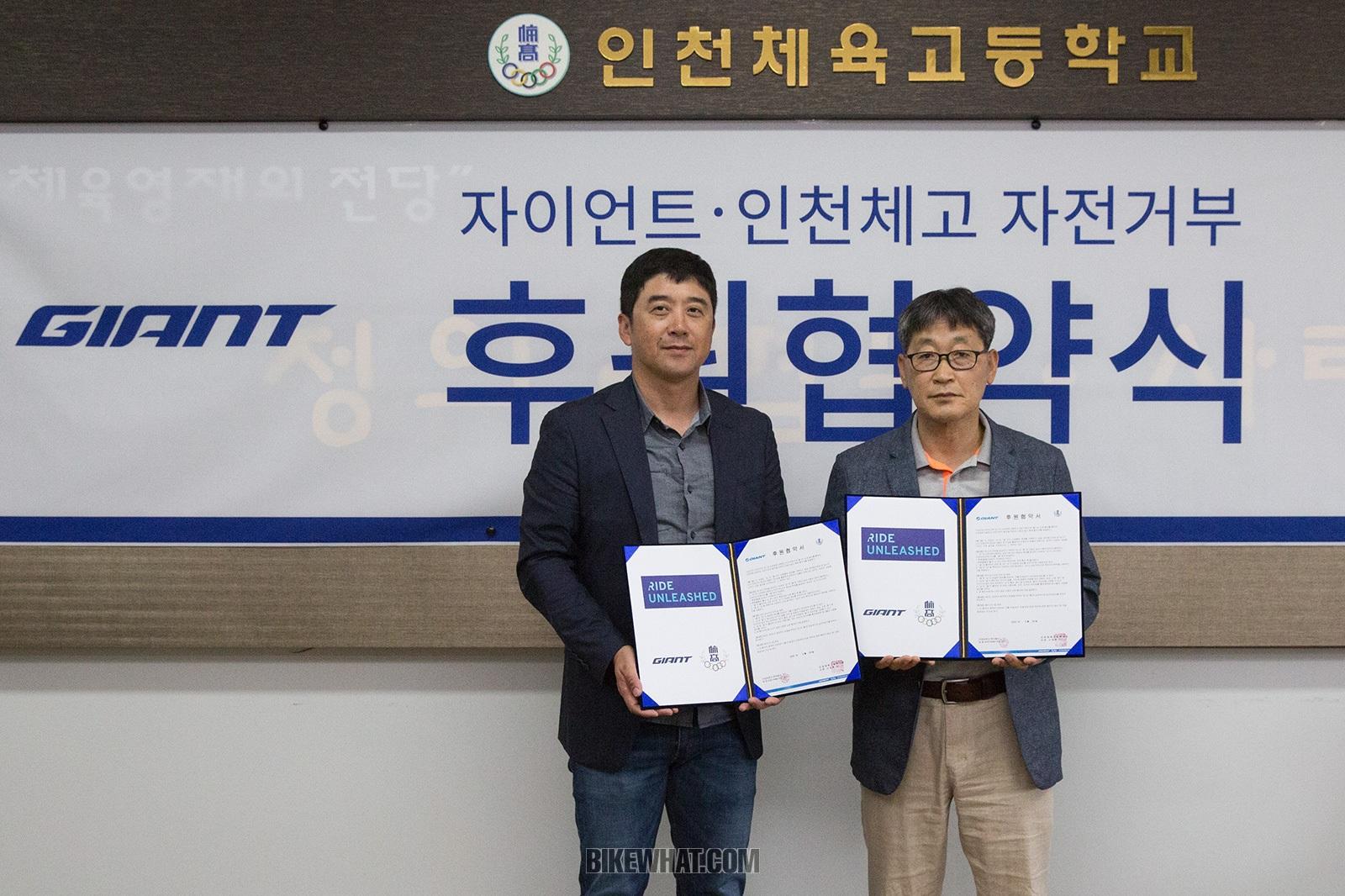 news_Giant_Incheon_2.jpg