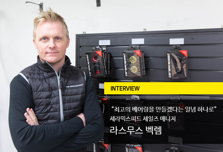 ceramicspeed_bigpully_interview.jpg