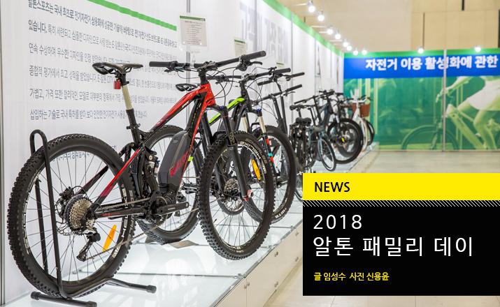 news_alton_til.jpg