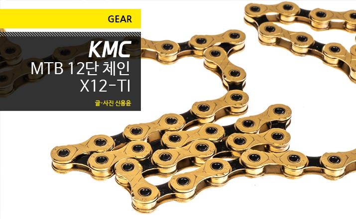 KMC_12_00_tit.jpg