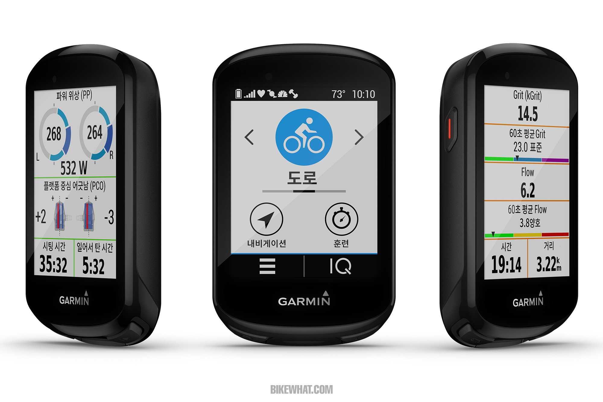 gear_garmin_edge_830.jpg