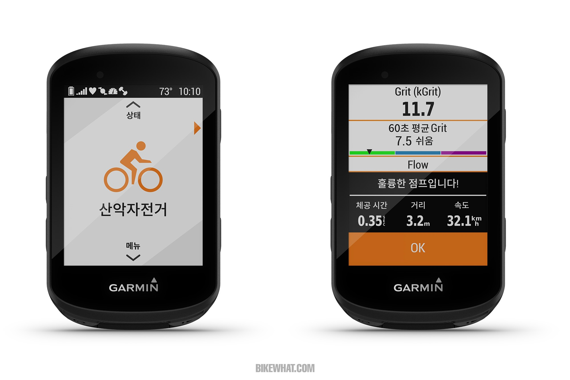 gear_garmin_edge_530_mtb.jpg