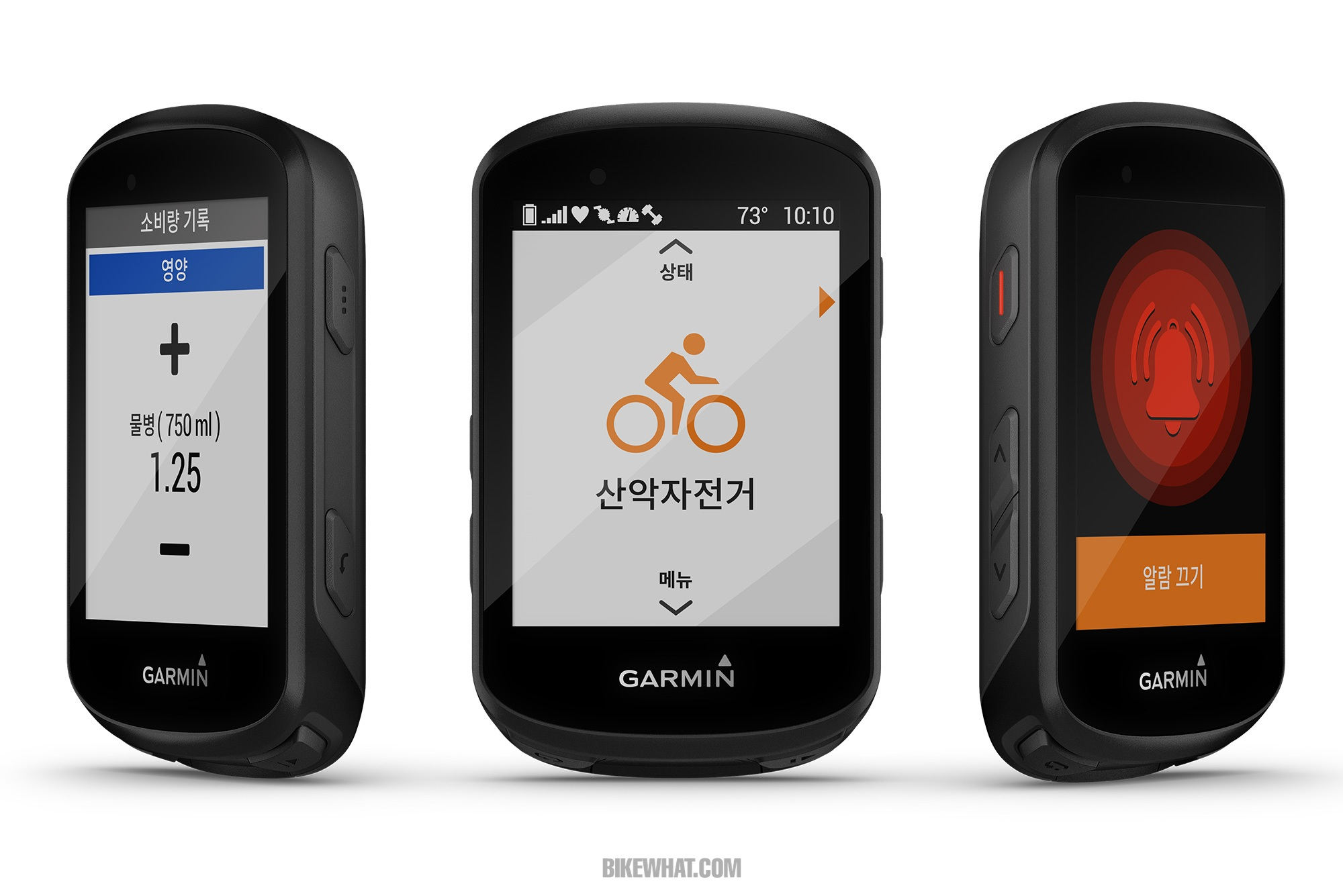 gear_garmin_edge_530.jpg