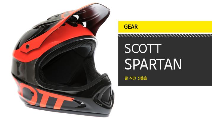 Scott_Spartan_tit.jpg