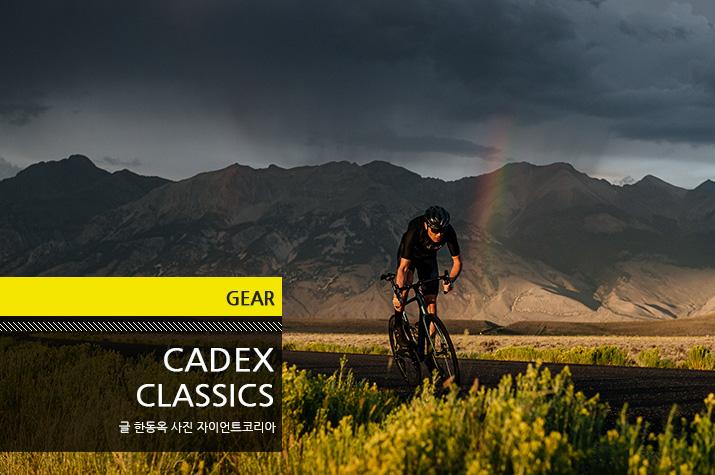 Gear_CADEX_Classic_Tire_tl.jpg