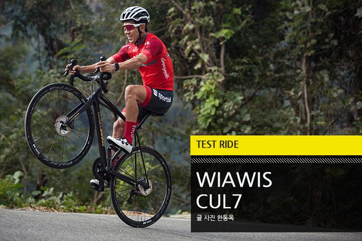 testride_WIAWIS_CUL7_tl.jpg