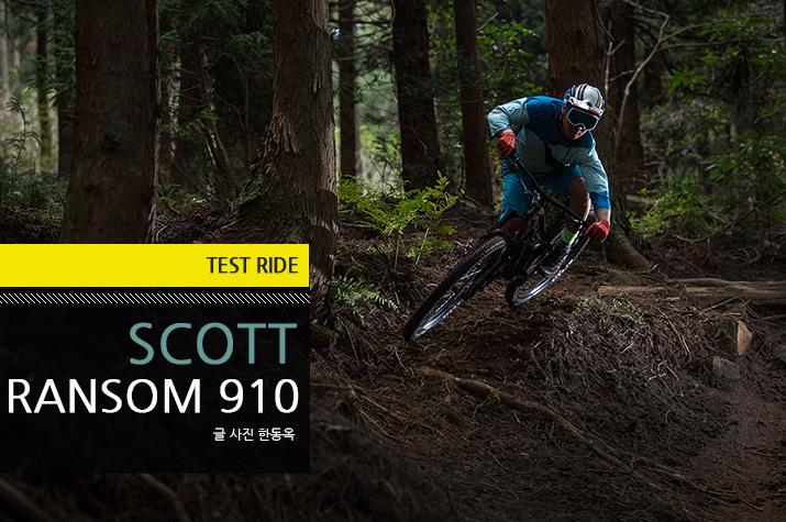 testride_Scott_Ransom-910_tl.jpg