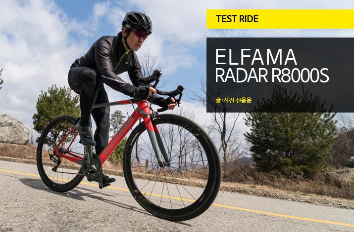Elfama_Radar_tit.jpg