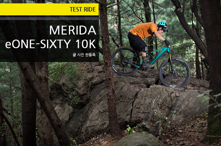 testride_Merida_eOnesixty_tl.jpg
