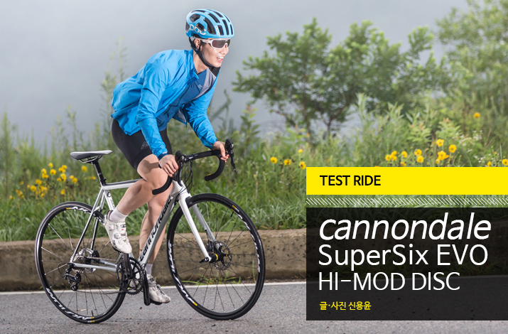 Cannondale_Supersix_evo_HM_disc_tit.jpg